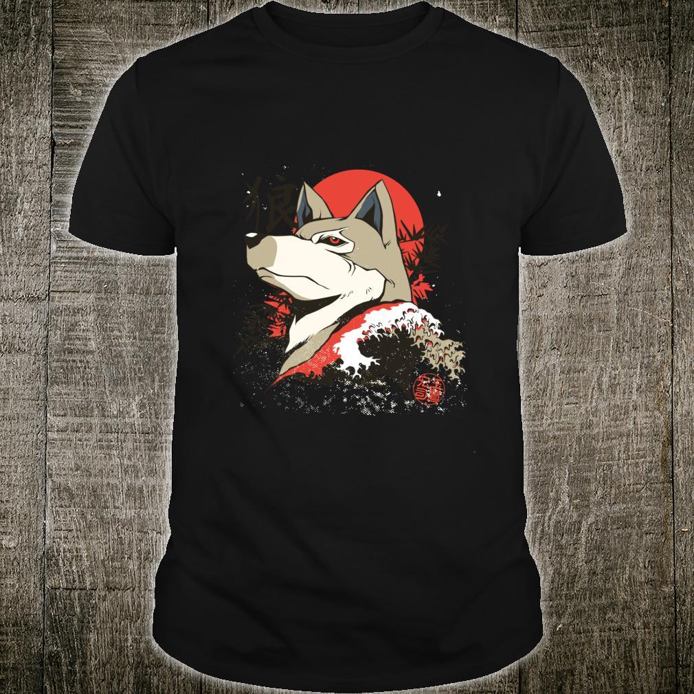 Japan Wolf anime design Cool animes. Shirt
