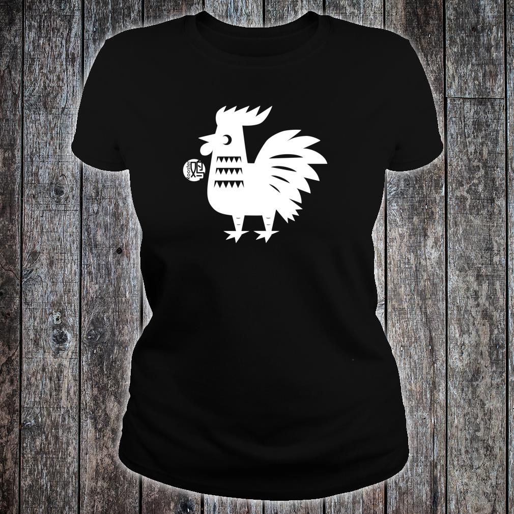 Year of The Rooster Chinese Zodiac Lunar New Year Shirt ladies tee