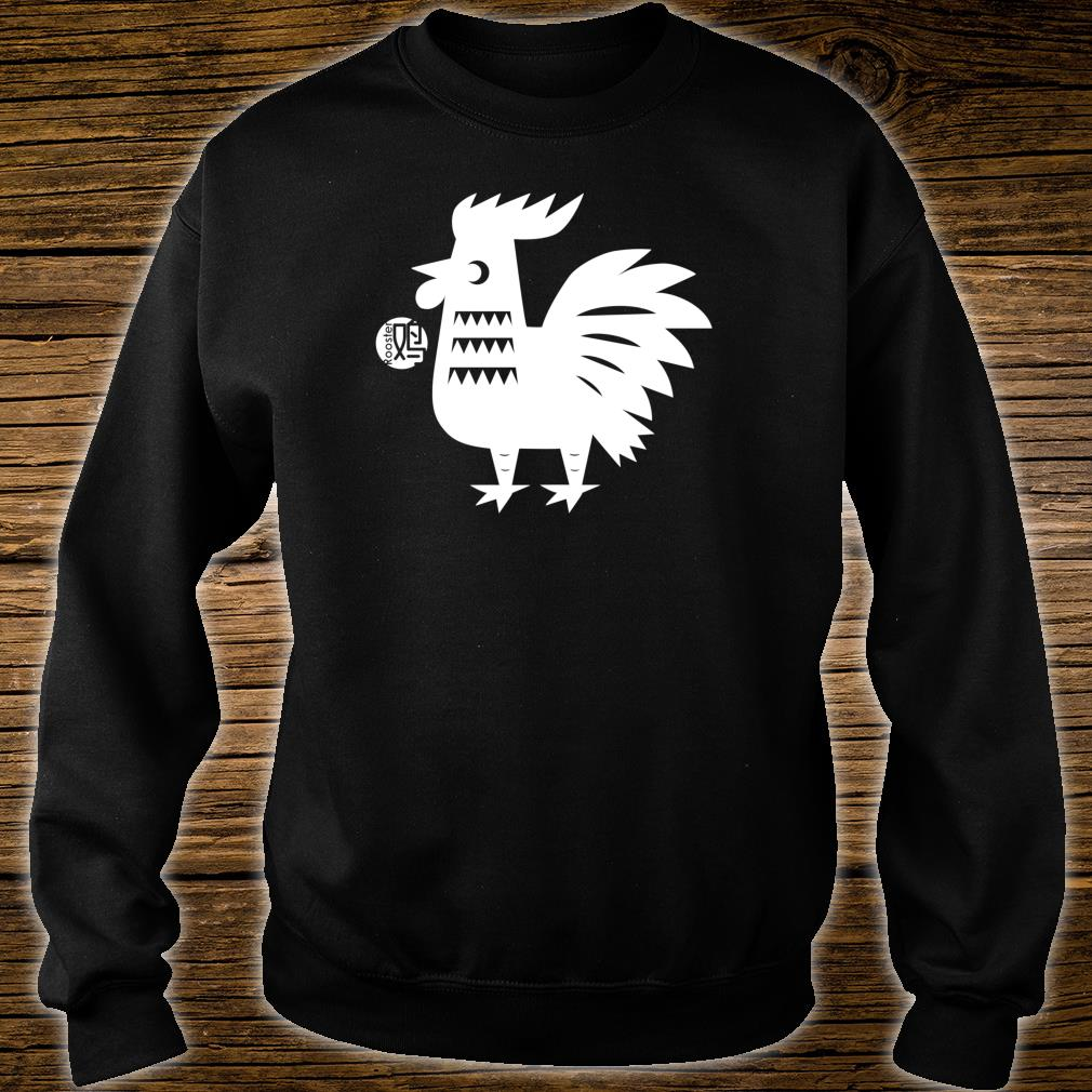 Year of The Rooster Chinese Zodiac Lunar New Year Shirt sweater